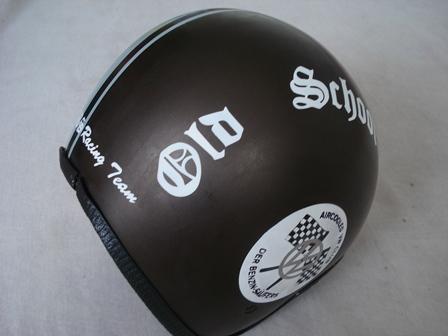 dsc01225